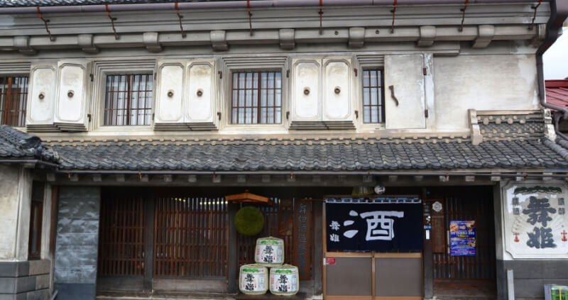 株式会社舞姫 (旧 舞姫酒造)