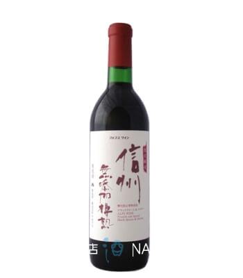 酒類 信州ブラッククイーン&メルロー アルプス 720ml×12本セット ワイン